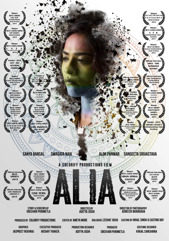 alia_movie_poster