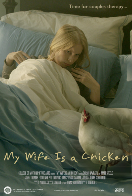 my_wife_is_a_chicken_movie_poster